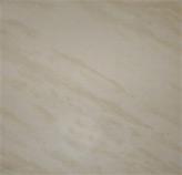 Porcelanato Beige 50x50cm (.25)
