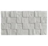 Piedra Yasuni Blanca 50x25(.75)