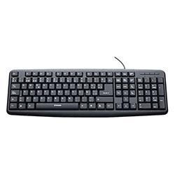 Teclado 98121 USB Negro Verbatim