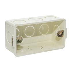 Caja Rectangular de PVC Profunda