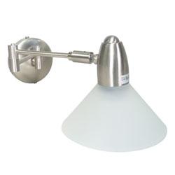 Lámpara para Pared Brazo Móvil 40w