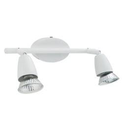 Lámpara Móvil Blanca de Dos Focos para Pared