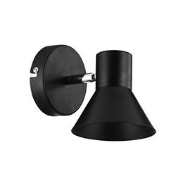 Lámpara de Pared con Pantalla Negra Móvil