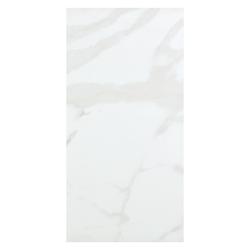Porcelanato Reno Blanco 60x120cm  Hecho en España