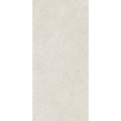 Porcelanato Tessino Ivory Pulido 120x260cm Hecho en España